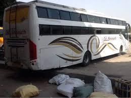 shrinath travels agency bhilwara