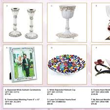 traditions jewish gifts wedding gift