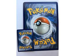 Pokémon Trading Card Game Pokémon Individual Cards EMAIL MESSAGE ...