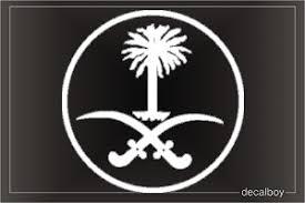 Arabian Decals Stickers Decalboy
