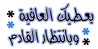 تأهل السعودية والبحرين لنهائي خليجي 24 Images?q=tbn%3AANd9GcR7097oF5bpT14k-o8lS9TPJTp_9zE2M_PpDcAm41gyTo8s0J_1