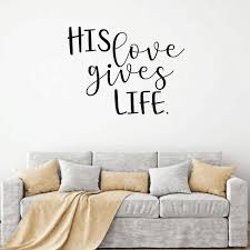 Christian Wall Decal His Vinyl Decor Wall Decal Customvinyldecor Com