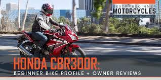 honda cbr300r beginner bike profile