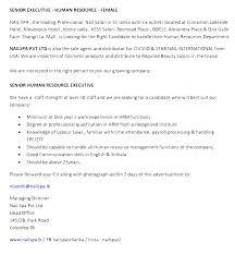 jobs latest vacancies in sri lanka jobs