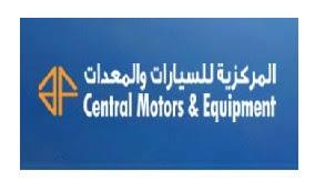 edurar central motors and equipment llc