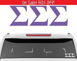 Tri Sigma Car Decal Etsy