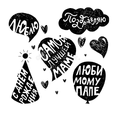 handdrawn inspirational congratulations greetings quotes lettering