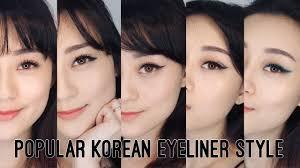 tutorial make up eyeliner ala korea