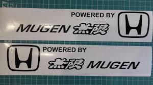Product Set Of 2x Powered By Mugen Side Decal Fits Honda Civic R Accord S660 Hr V