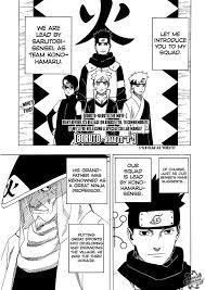 Boruto Oneshot : Naruto