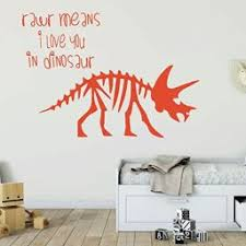 Dinosaur Wall Decor Vinyl Decals For Decorating Boys Girls Bedroom Playroom