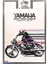 yamaha 1973 rd350 manuals manualslib