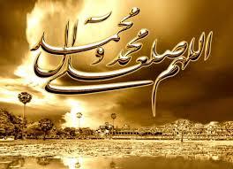 صور دينية جميلة Golden Background Islamic Images Islamic Wallpaper
