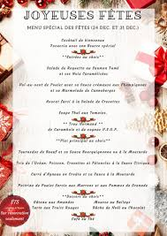christmas dinner at exotica costa