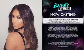 kim kardashian is launching a reality