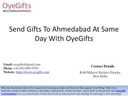 send gifts to ahmedabad at same day