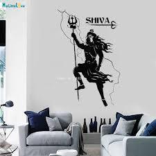 Shiva Vinyl Wall Decal Hinduism Hindu God India Home Decor Stickers Murals Living Room Respected Art Vinyl Poster Yt1383 Wall Stickers Aliexpress