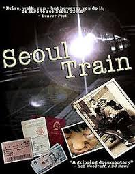 Seoul Train - Wikipedia