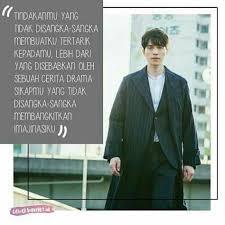 kumpulan quotes drama korea quotes drama korea goblin guardian