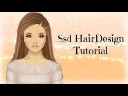 stardoll 8sd hair design tutorial
