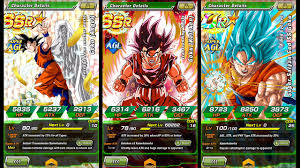 Dragon Ball Z: Dokkan Battle MOD APK (Unlock MODE)