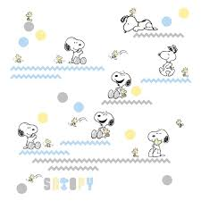 Peanuts My Little Snoopy Wall Decals By Lambs Ivy