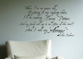 Alan Rickman Always Harry Potter Wall Decal Sticker 21 8 W X 12 5 H Always Harry Potter Harry Potter Wall Harry Potter Decal