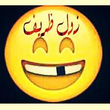 فكاهه بنكهه سودانية Home Facebook
