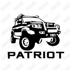 Patriots Stickers Black Friday Cyber Monday Deals 2020 Dhgate Com