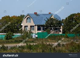Beautiful Country House Behind High Fence Stock Photo Edit Now 1526733818