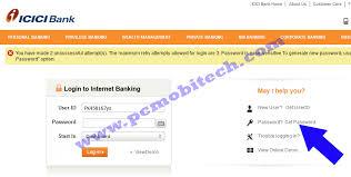 icici bank internet banking pword