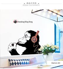 Creative King Kong Wall Sticker Modern Poster Animal Living Room Bedroom Room Decoration Personality Bar Wall Decor Prints Art Wall Stickers Aliexpress