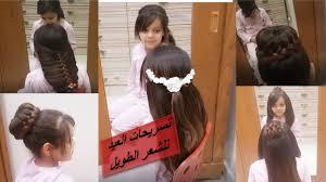 فرم شعر للعيد