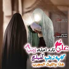 رمزيات حسينيه حزينه