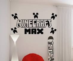 Boys Room Wall Decals In Wall Sticker Scoop It