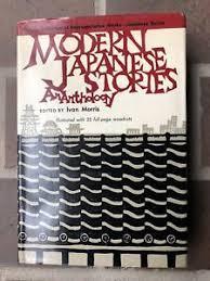 Modern Japanese Stories Ivan Morris 1962 1st Ed Dust Jacket 25 Woodcut  Illustrat | eBay