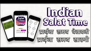 All india Prayer time Muslim Pro , Salat Time for Android - APK Download