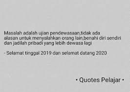 quotes pelajar home facebook