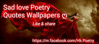sad love poetry quotes ღ home facebook