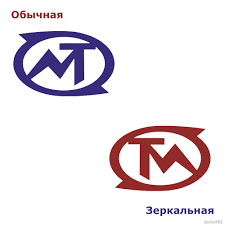 Decal Mumiy Troll Russian Rock Band Buy Vinyl Decals For Car Or Interior Decal Factory Stickerpro Different Colors And Sizes Is Avalable Free World Wide Delivery