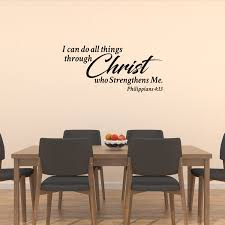 I Can Do All Things Through Christ Who Strengthens Me Wall Decal Stickers