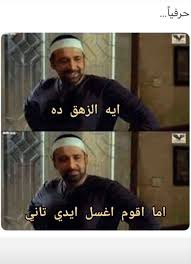 Pin By Aynora On مود In 2020 Funny Quotes Funny Jokes