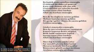 Ferdi Tayfur - Emmoğlu ( Altyapı & Karaoke) - YouTube