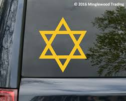 Star Of David Vinyl Decal Sticker Judaism Shield Siddur God Israel Jewish Minglewood Trading