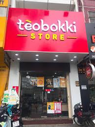 Các cửa hàng bánh kẹo Tết nhập khẩu tại Tp.HCM – Tèobokki™