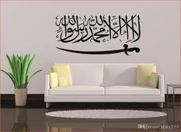 Customize Islam Sword Islamic Wall Sticker Muslim Art Home Decor Moslem Design Mural Decal Decoration Im03 Graffiti Wall Stickers Graphic Wall Decals From Kfsky2010 5 26 Dhgate Com