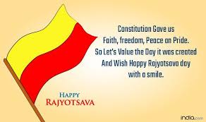 happy kannada rajyotsava sms gifs whatsapp status