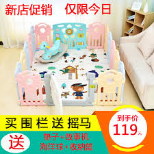 36 66 Children S Playground Fence Indoor Infant Learning Fence Safety Fence Baby Crawling Mat Home Playground From Best Taobao Agent Taobao International International Ecommerce Newbecca Com