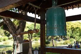 japones japanese garden buenos aires