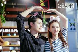 love is deep chinese drama 2019 recap